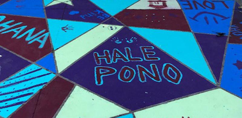 Hale Pono Boys & Girls Club